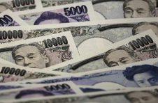 日本银行将研究数字日元的技术可行性