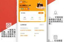 Dogeking钱包6月23日顺利发布